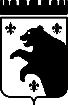 Logo Comune di Anzola